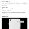 爆料人:苹果拟4月15日发布iPhone 9 22日开始发货