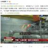 1亿度运行近10秒 中国人造太阳核聚变技术取得重大突破
