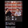 罗永浩直播现场专访王小川:看重他的精神气质
