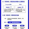 """支付宝牵手全球最大公募基金Vanguard 推出""""帮你投""""投资顾问"""