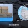 中关村研发出新型石墨烯口罩 可使用48小时