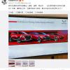 跑车+全新LOGO 疑似五菱全球车型规划曝光
