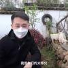 支付宝一程序员挽救5000万元获赠两只羊:养也不会养 吃也不能吃