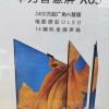 余承东所述大招曝光:华为智慧屏旗舰新品X65现身