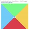 谷歌放出玩家大福利:Android精品游戏全免费 畅玩30天