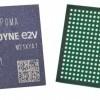 NASA认证:全球首个不怕宇宙辐射的DDR4内存诞生