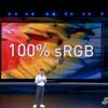 RedmiBook发三款新品:全系锐龙4000芯 售3999元