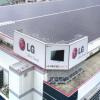 电视机产线迁至印尼计划或有变?韩要求LG重新考虑