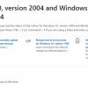 Windows 10 2020年5月更新的官方信息发布页面现已上线