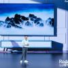 Redmi发X系列智能电视:新增MEMC动态补偿 全金属边框