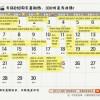 300多明星集体上淘宝直播:古力娜扎、迪丽热巴、刘涛、Angelababy都来了