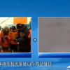 """成功登顶为珠峰""""量身高"""" 5G助力,中国北斗导航系统发威"""
