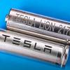 特斯拉掀起无钴电池风云 是噱头还是可触到的现实?
