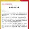 网易京东通过港交所聆讯 多家企业谋求回归为哪般?