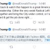 """无惧行政令 Twitter又给特朗普打""""美化暴力""""标签"""