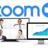 Zoom正在为付费客户提供更强大的加密功能