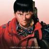 A站官宣:下月独家播出4K修复版日本经典动画《阿基拉》