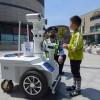 """最萌""""警察""""来袭 5G警务机器人亮相普陀"""