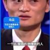 这些大佬都摆过地摊:马云/刘强东/柳传志……
