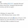 [图]装有Avast产品的Windows 10设备安装累积更新后无法使用Office