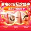 6·18京东领券活动汇总:购物先抢券 最后一轮京享红包在这里