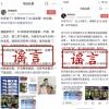 京东3C数码家电就易观报告发布声明:数据不实 遭公关抹黑