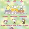 """Hello Kitty遭遇中年危机,""""卖萌""""容易卖""""萌""""难"""