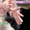 戴手套也要握 疫情之下日本偶像握手会仍在坚持