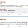 骁龙875+100W快充明年商用:曝国产游戏手机厂商正测试