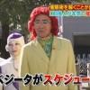 《七龙珠》已经过时?日本调查许多年轻人没看过