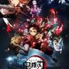 《鬼灭之刃》剧场版中文预告 台湾地区10月30日上映