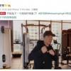 甄子丹主演游戏改编电影《热血无赖》疑将开拍