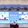 """辽宁首台""""天玥""""国产计算机在沈下线"""