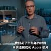 """花15年时间:苹果的""""黑历史""""要结束了?"""
