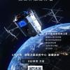 B站首颗卫星失利 此前曾多次推迟发射