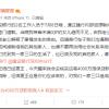 网友莫名背负4000万贷款!建行登门道歉:员工操作失误 已纠正