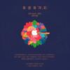 苹果北京三里屯新店即将开业 迎来全新设计语言