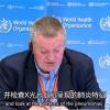 世卫:哈萨克斯坦不明原因肺炎病例可能为新冠肺炎病例 正研究X光片