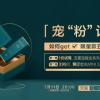 五菱牌螺蛳粉正式推出:购买链接上线