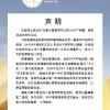 北京SKP:餐品会送至指定位置 外卖员由员工通道进入