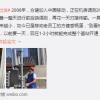 从2G到5G 中国通信行业技术进步有多大?14年工龄工程师谈感受
