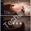 抖音团队内测新版本 应用于PC、平板端