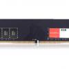 国产DDR4内存任重道远 合肥长鑫Q1亏了将近1个亿