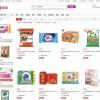 国美app上架京东自营百货 京东提供物流及售后