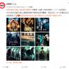 8部《哈利·波特》高清IMAX将在上海国际电影节重映