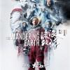 郭帆透露:《流浪地球》重映会是新版本 有新内容加入