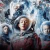导演郭帆、主演吴京确认 加长版《流浪地球》免费提供给影院