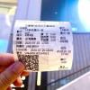 票价5元起 深圳影院复工首日打出低价牌