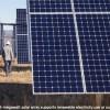 苹果公司2020年环境进展报告强调了对可再生能源的持续承诺
