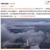 首次高空大型无人机台风探测试验成功:将提高台风预报准确率